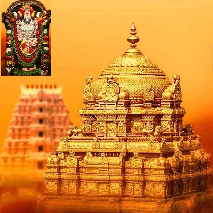 Tirupati Balaji Temple Wallpapers Icon