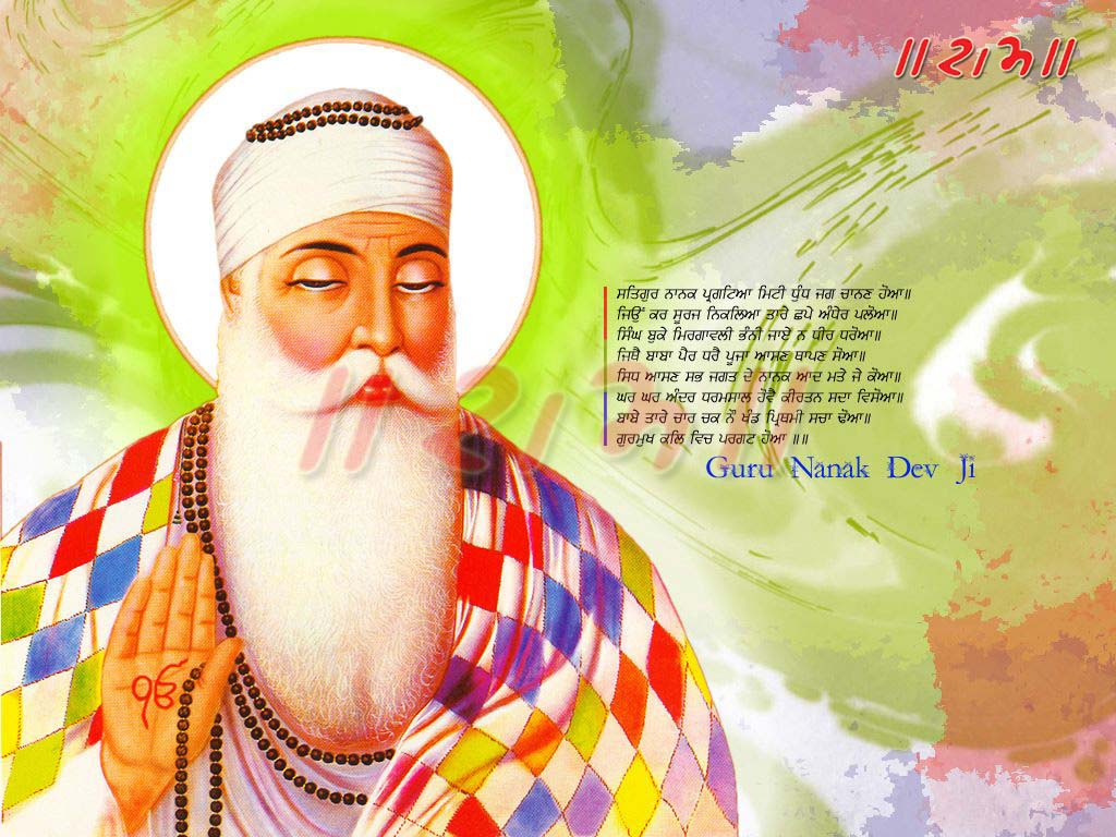 Guru Nanak HD Wallpapers