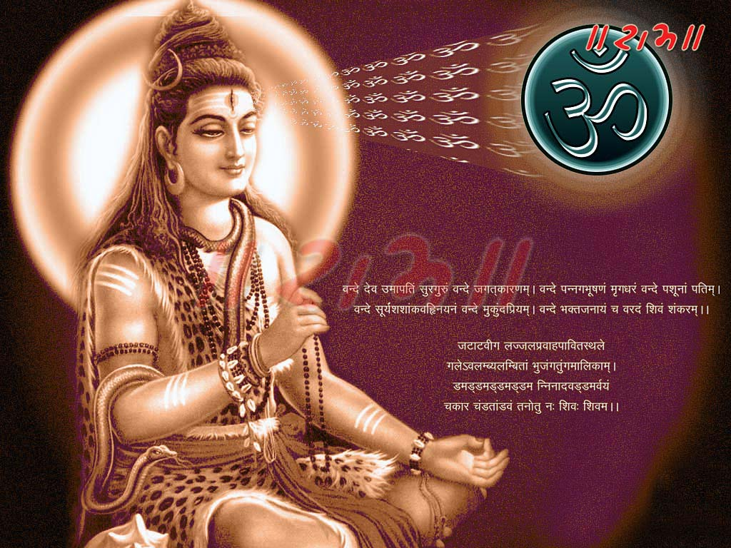 Shiv HD Wallpapers