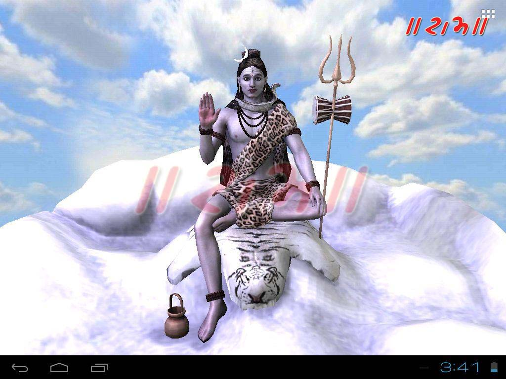shiv tandav in hindi pdf free download