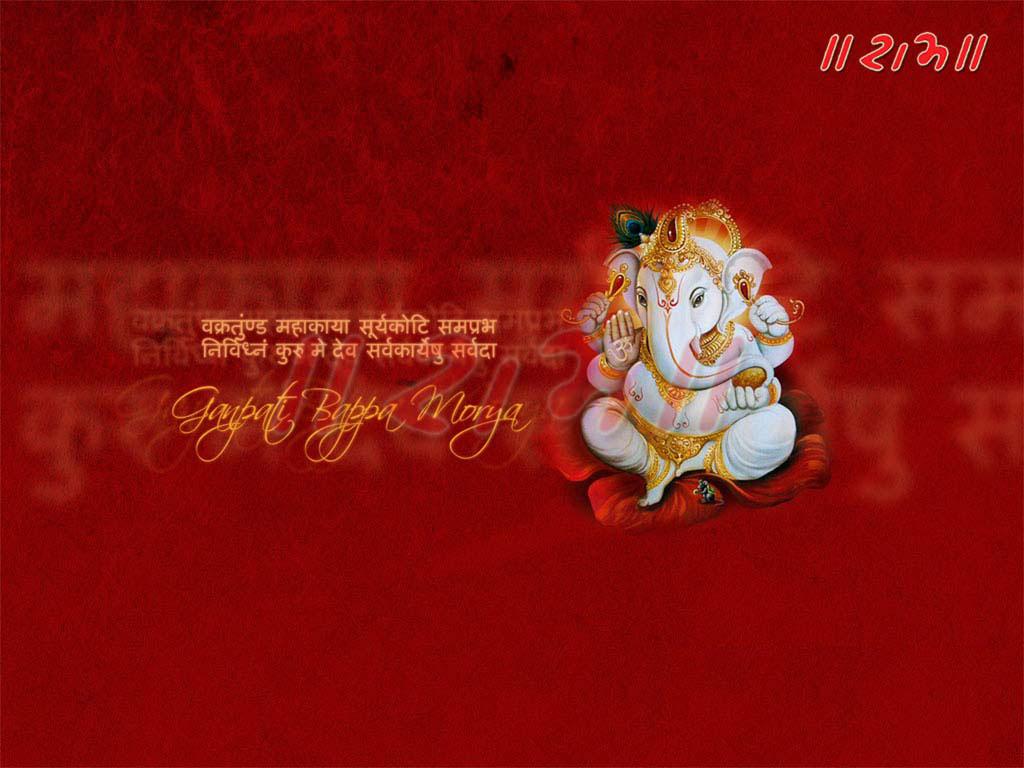 Ganpati Bappa Morya God Images And Wallpapers Sri Ganesh Wallpapers