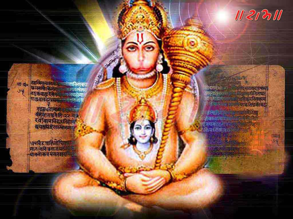 Download Hanuman Images Pictures And Wallpapers Sri Ram Wallpapers