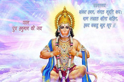 Jai Bajrang Bali God Images And Wallpapers Sri Hanuman Wallpapers