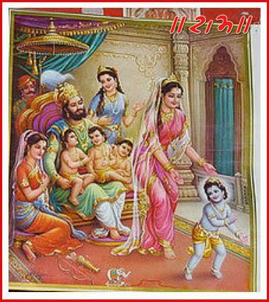 Dashrath Putra Ram God Images And Wallpapers Sri Ram Wallpapers