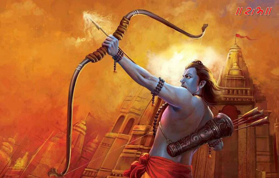 Sri Ram HD Wallpapers