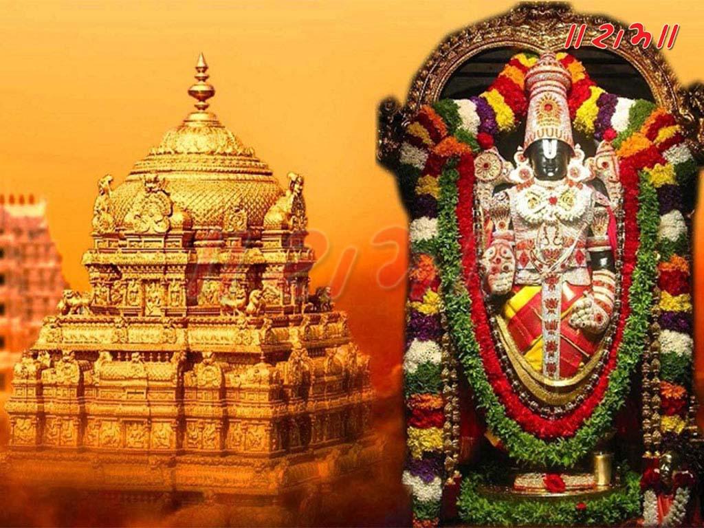 Good Wallpaper Lord Balaji - tirupati-balaji  Photograph_4202.jpg